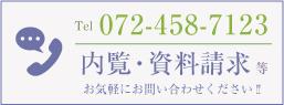 0724587123